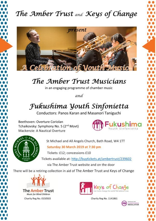 A Celebration of Youth Music